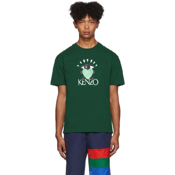 Kenzo Heart Eye T In 53 Pine