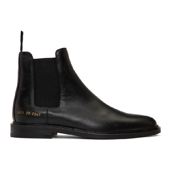 Common Projects Woman By  Black Leather Chelsea Boots In 7574 Black