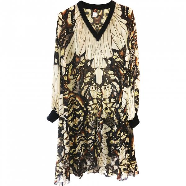 Jean Paul Gaultier Multicolour Dress
