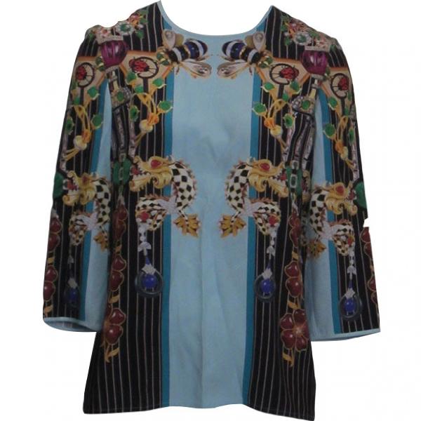 Mary Katrantzou Multicolour Silk  Top