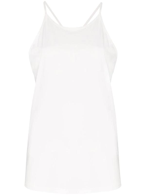 Nimble Activewear Slim Strap Tank Top In White
