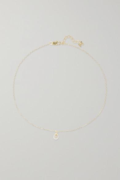 Mateo 14-karat Gold Pearl Anklet