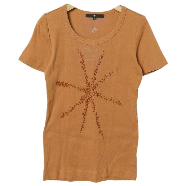 Isabel Marant Étoile Brown Cotton  Top