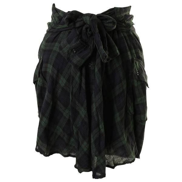 Isabel Marant Étoile Green Cotton Skirt