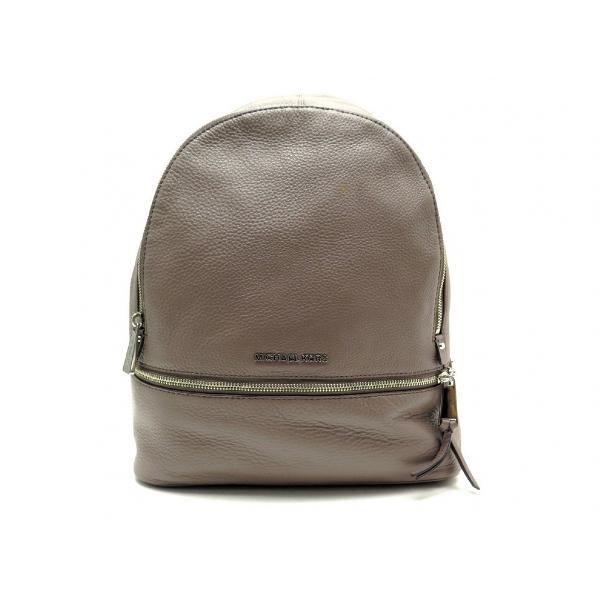 Michael Kors Rhea Grey Leather Backpack