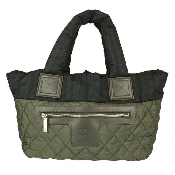 Chanel Coco Cocoon Khaki Handbag