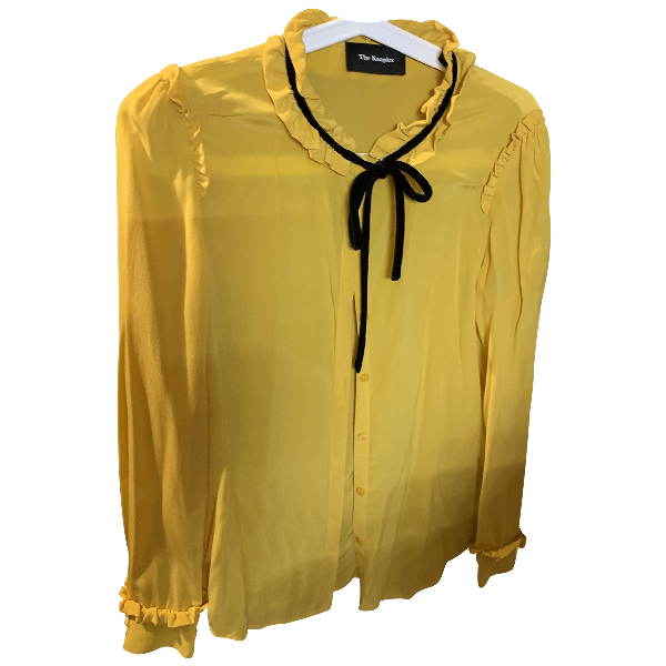 The Kooples Yellow Silk  Top