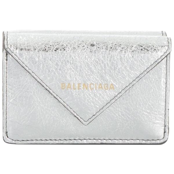 Balenciaga Silver Leather Wallet