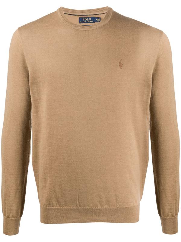 Polo Ralph Lauren Knitted Long Sleeve Jumper In Neutrals