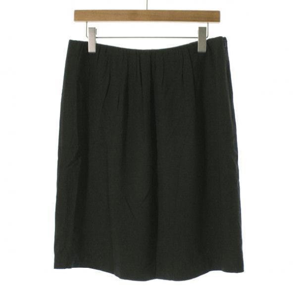 Dries Van Noten Brown Skirt