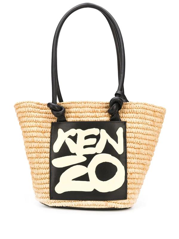 Kenzo Kopakabana Open-top Tote Bag In Neutrals