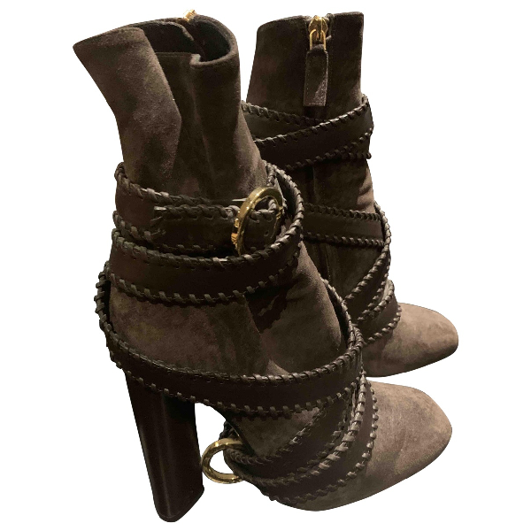 Tom Ford Brown Suede Ankle Boots