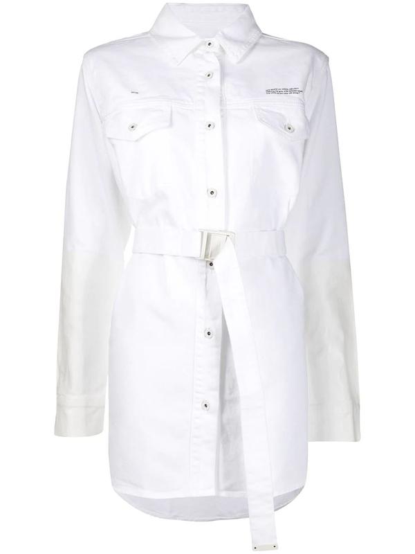 Off-white Crisp White Shirt Dress