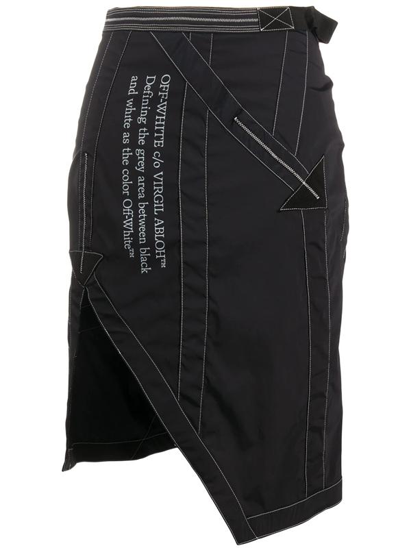 Off-white Logo Asymmetrical Parachute Skirt In Black