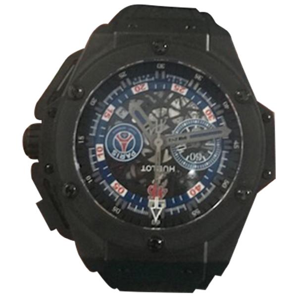 Hublot Big Bang  Black Ceramic Watch