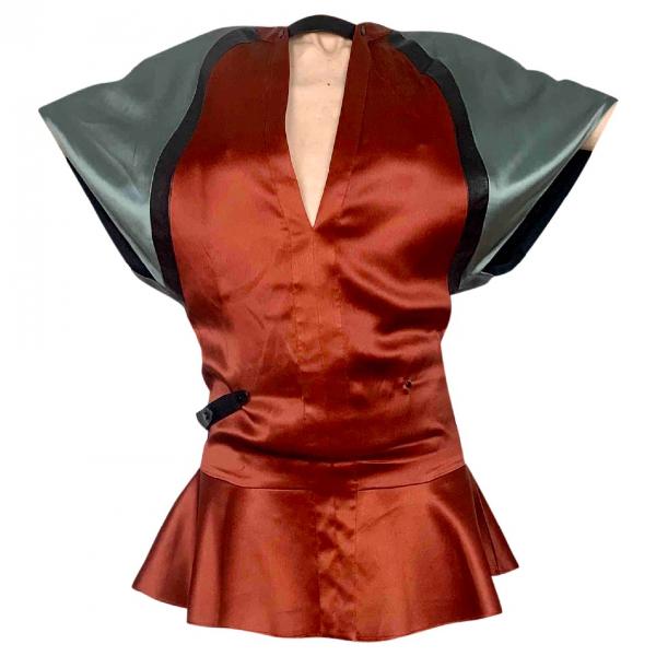 Belstaff Red Silk Dress