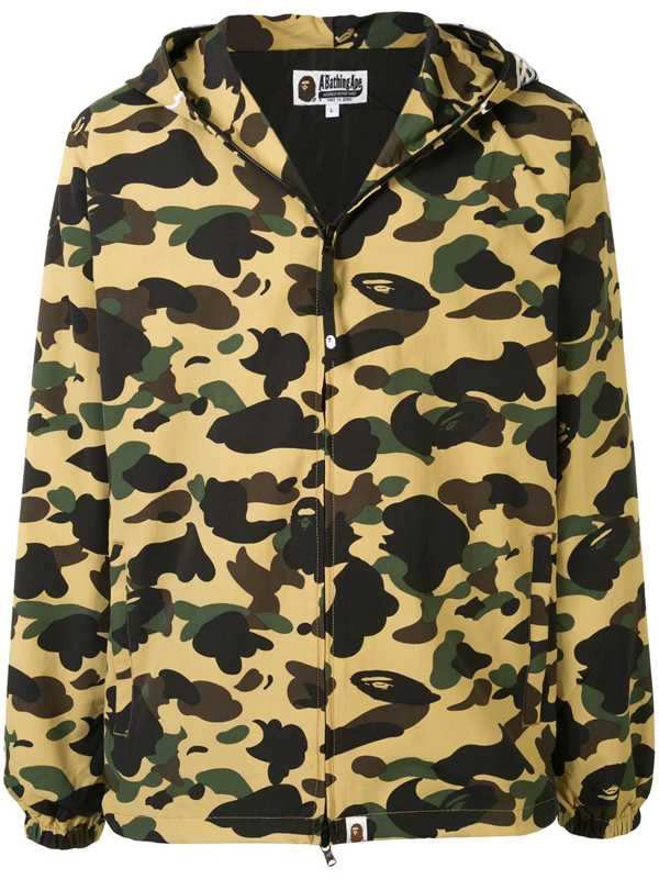 Bape Camouflage Print Hooded Jacket In Green