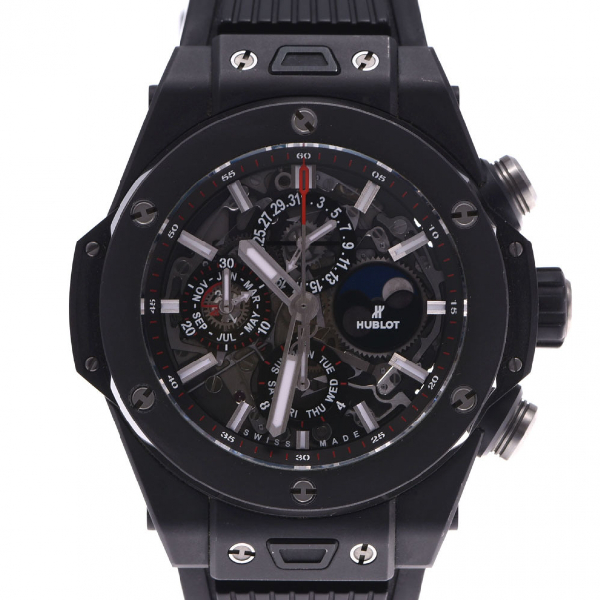 Hublot Silver Ceramic Watch