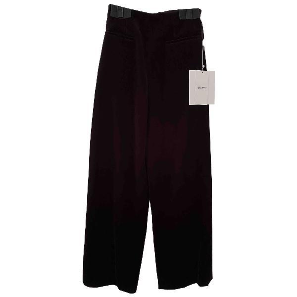 Christian Dada Black Velvet Trousers
