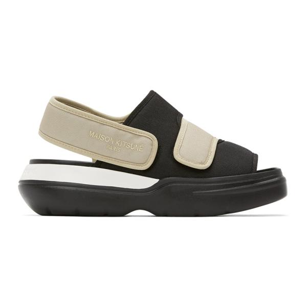 Maison Kitsuné Maison Kitsune Beige Platform Sandals In Be Beige