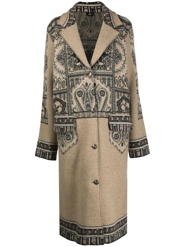 Etro Paisley Pattern Coat In Beige In Neutrals