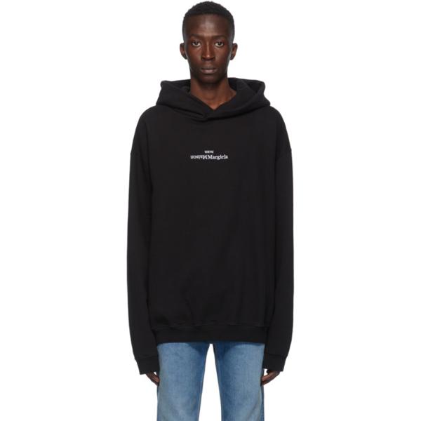 Maison Margiela Logo-embroidered Ribbed-cotton Sweatshirt In 900 Black