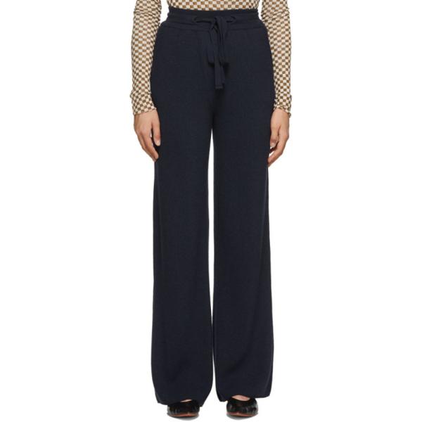 Nanushka Oni Navy Wide-leg Ribbed-knit Trousers