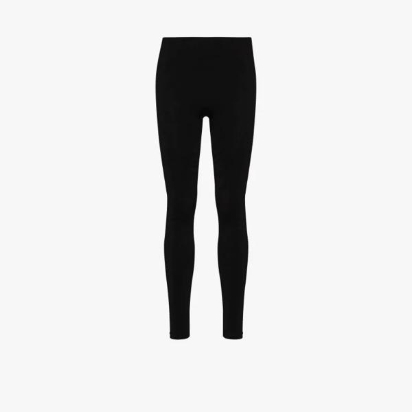 Prism Nurturing Full Length Leggings In Black