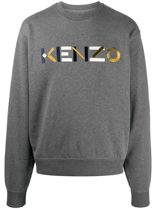 Kenzo Embroidered-logo Sweatshirt In Grey