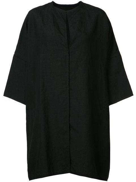 Yohji Yamamoto Tape Collar Jacket