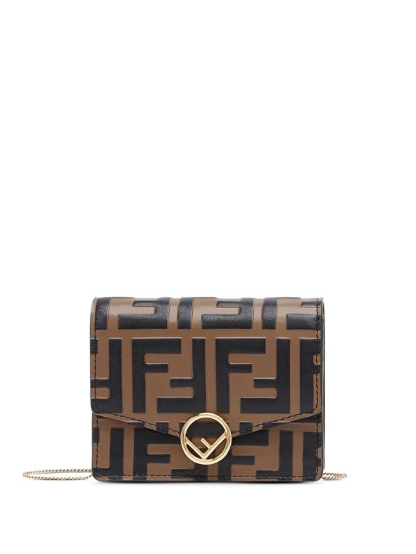 Fendi Ff Monogram Mini Bag In Brown