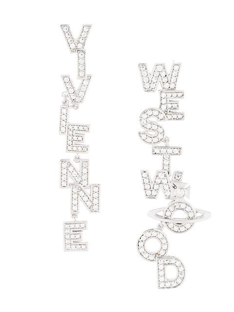 Vivienne Westwood 'Soho' Large Letter Stud Drop Earrings In Metallic