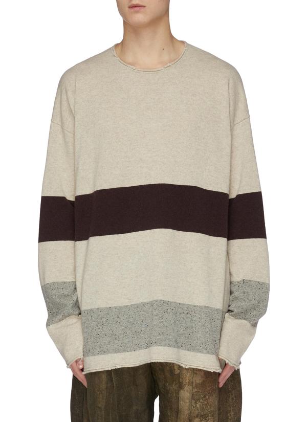 Ziggy Chen Raw Edge Colourblock Cashmere Knit Sweater In Neutral