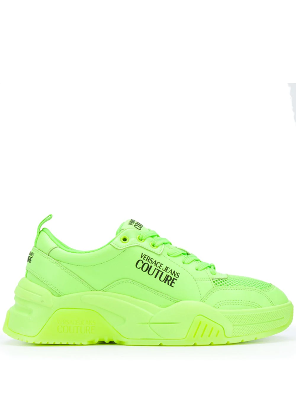 Versace Jeans Couture Rubberized Logo Sneakers In Green In E156 Verde