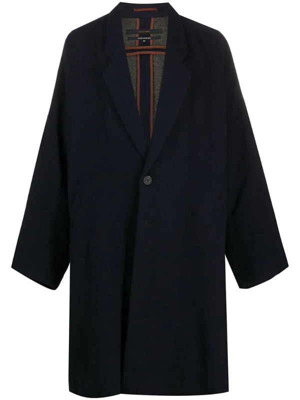 Ziggy Chen Oversized Single Breasted Coat In Blue