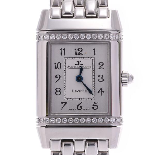 Pre-owned Jaeger-lecoultre Silver Diamonds Stainless Steel Reverso 265.8.080 Quartz Women's Wristwatch 20 Mm