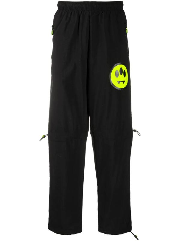 Barrow Nylon Sweatpants W/ Logo Detail In Black