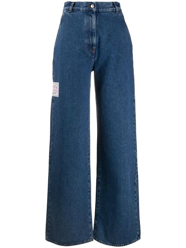 Gcds High-rise Wide-leg Jeans In Blue