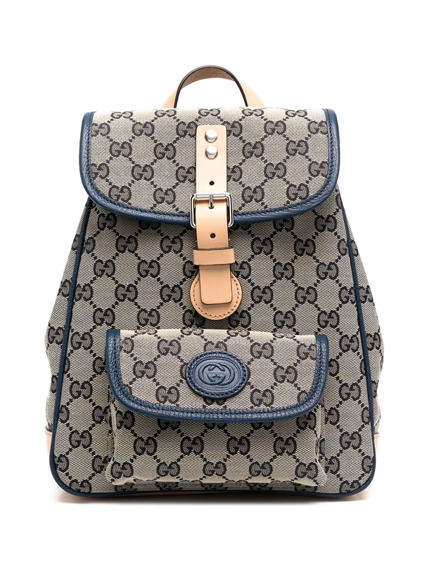 Gucci Kids' Backpack With Gg Motif In Grey In Neutrals