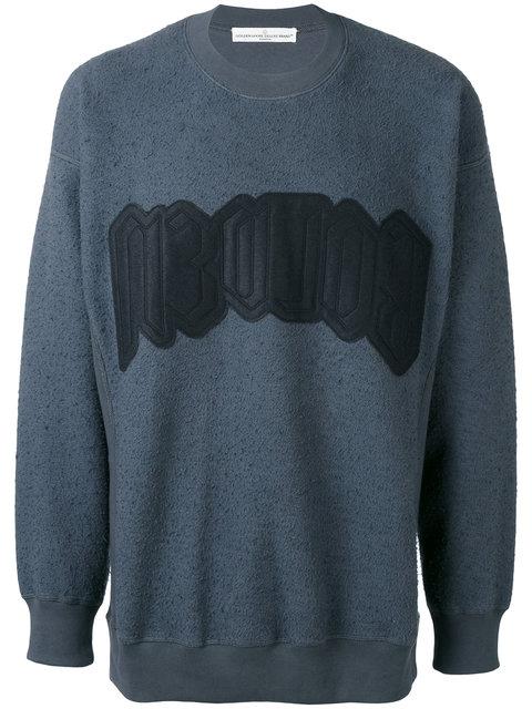 Golden Goose Deluxe Brand Felted Sweatshirt - Ashgolden