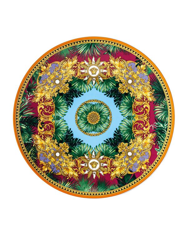 Versace Animalier Porcelain Service Plate
