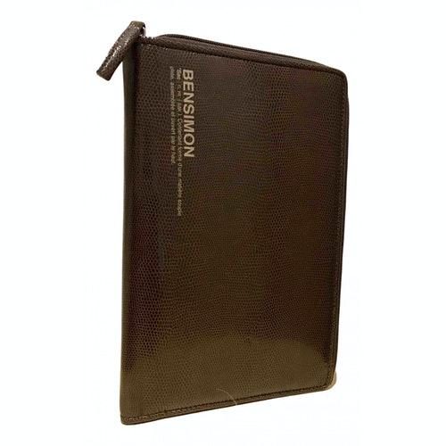 Pre-owned Bensimon Brown Wallet