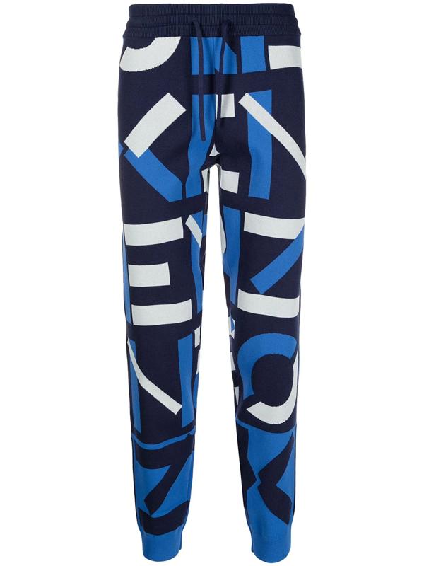 Kenzo Blue Cotton Blend Track Pants