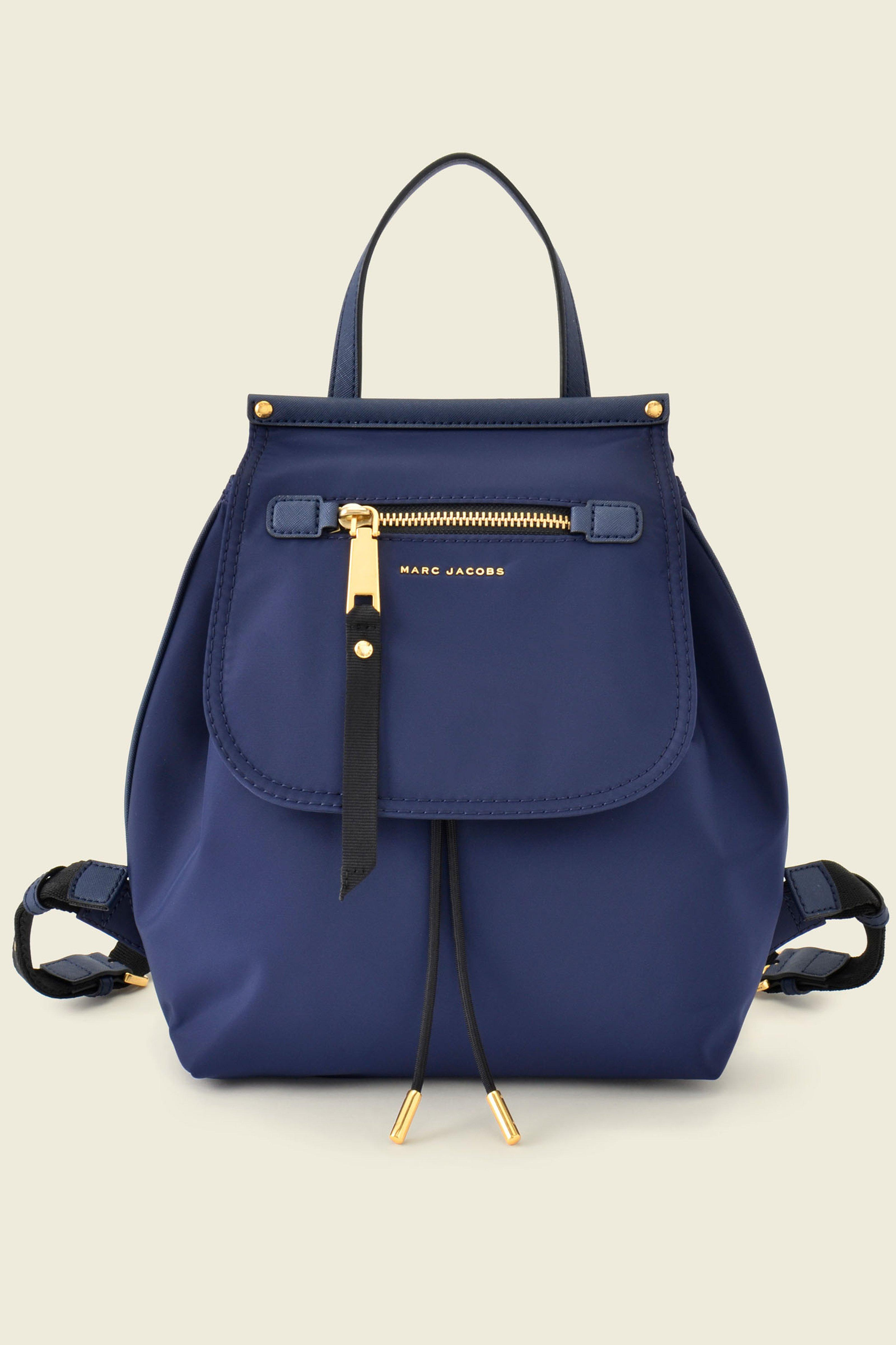 Marc Jacobs Trooper Backpack In Midnight Blue
