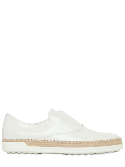Tod's 10Mm Raffia & Tumbled Leather Sneakers In Off White