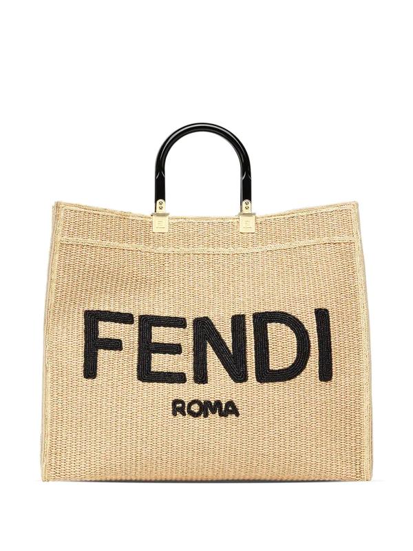 Fendi Sunshine Logo-embroidered Raffia Woven Tote Bag In Neutrals