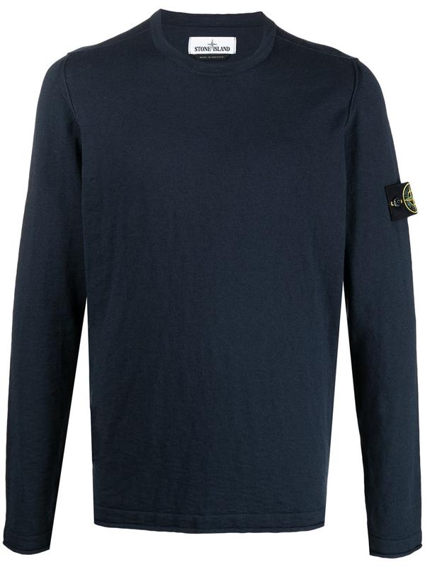 Stone Island 659f3 Ghost Piece Cotton Stretch Fleece Sweatshirt Navy Blue