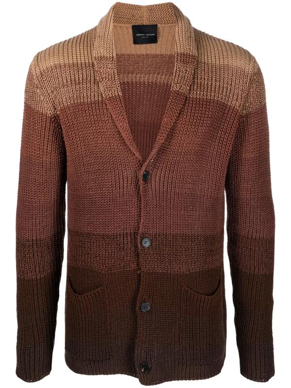 Roberto Collina Striped Cotton Cardigan In Brown