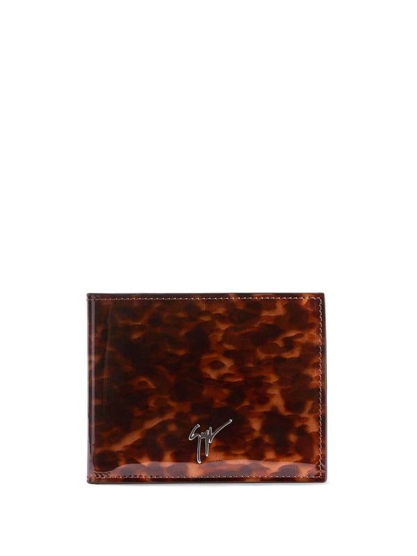 Giuseppe Zanotti Albert Bi-fold Wallet In Brown