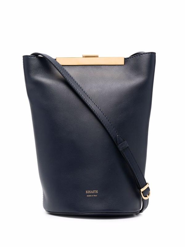 Khaite Etta' Crossbody Leather Bag In Navy